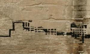 De muro a muro | Irene Gil