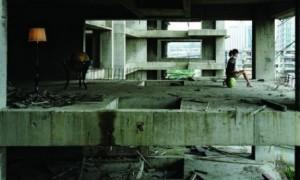 ATOPÍA. Arte y ciudad en el siglo XXI