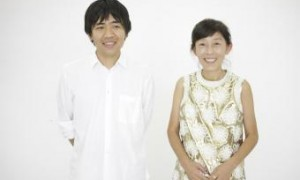 Premio Pritzker SANAA. Sejima and Nishizawa and Associates