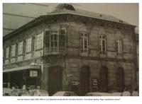 Patrimonio. Casa de Francisco Sitjá (1886-1889) | Jenaro De La Fuente y Domínguez