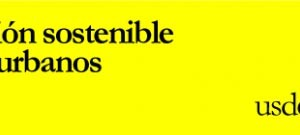 USDE | Rexeneración sustentable de centros urbanos