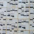 Detalle de enchape en Vivienda en Piura. Arq. Baertl | Fotografía: Fernando Freire Forga