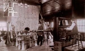 Historia da paisaxe sonoro: Un percorrido pola historia a través dos seus sons · Julio Gómez