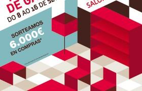 Feira do Moble de Galicia