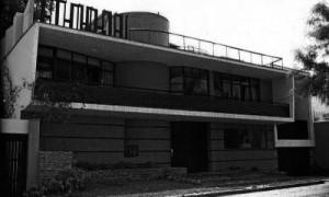 Wiracocha House. Luis Miró Quesada Garland | Aldo G. Facho Dede