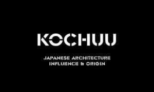 Kazuo Shinohara en 'Kochuu'