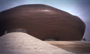 Ordos Museum [MAD Architects]
