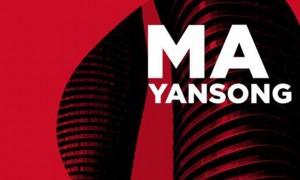 Ma Yansong | Entre la modernidad (global) y la tradición (local)