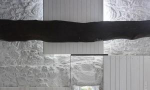 Fundación Rubido Romero | Abalo Alonso Arquitectos