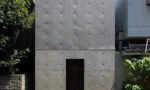 Interiores externos [I] | Íñigo García Odiaga