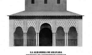 Conferencia Juan Domingo Santos · La Alhambra de Granada. Visiones de contemporaneidad