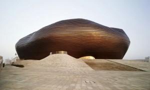Arquitectura sen | Íñigo García Odiaga