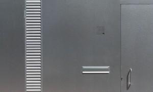 Oficinas Dardo | RVR Arquitectos