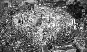 Cidade da Imaxinación: A Cidade Amurallada de Kowloon 20 anos despóis.