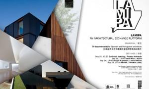 LAMIPA en Beijing Design Week Film Festival 2014