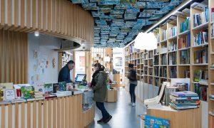 Librería Sisargas | trespes.arquitectos
