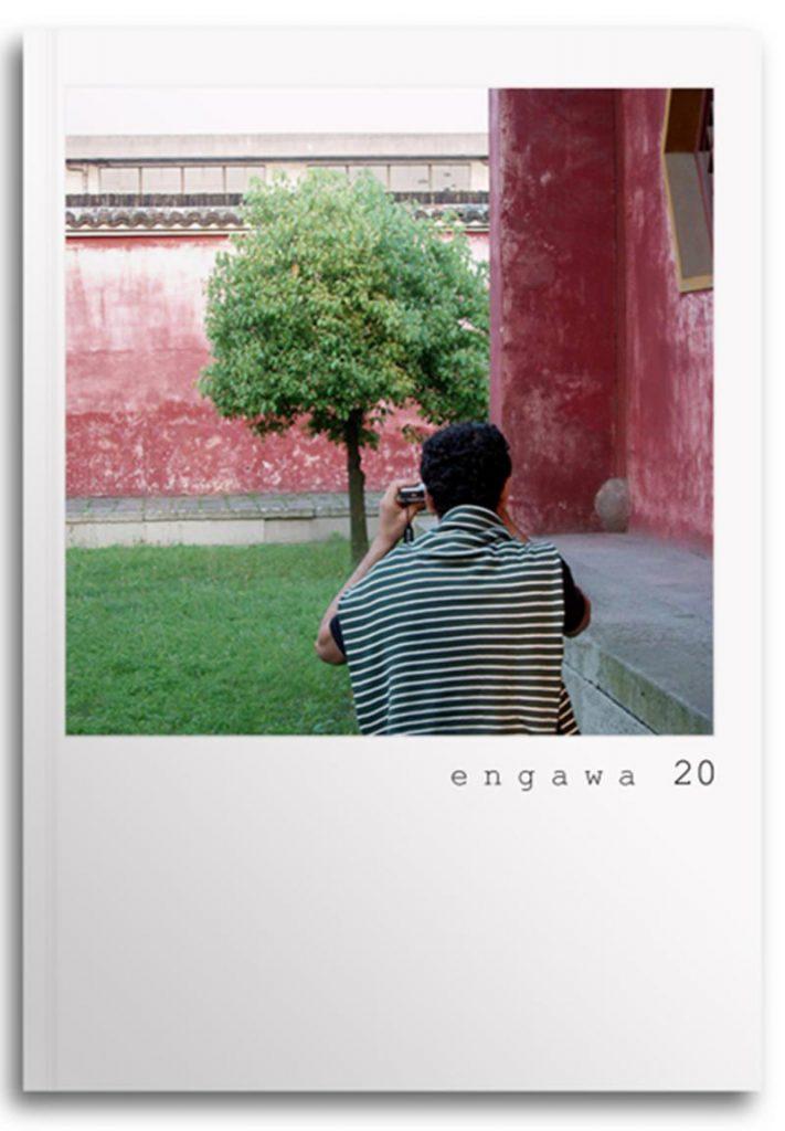 revista-engawa-20-antonio-jimenez-torrecillas