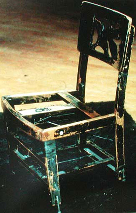 Glen Gould chair | Suite 101