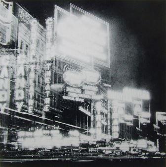 Fotografía de Fritz Lang, publicada en el libroAmerika: Bilderbucheines Architekten, (1926) escrito por Erich Mendelsohn.