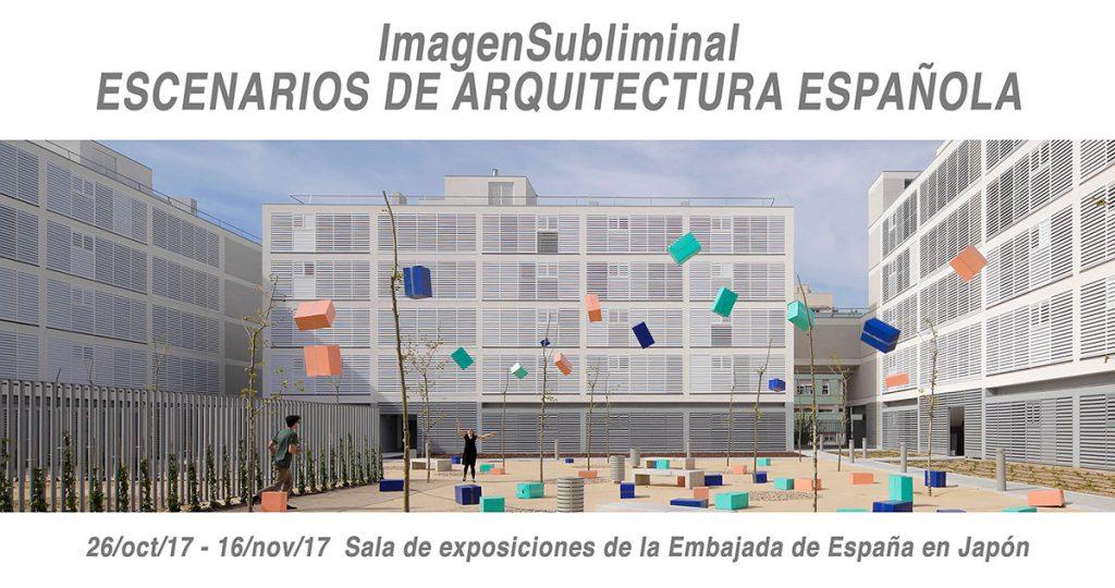 ImagenSubliminal. Escenarios de Arquitectura Española 2017 Japón