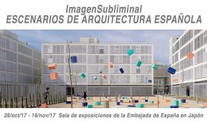 ImagenSubliminal. Scenes of Spanish Architecture