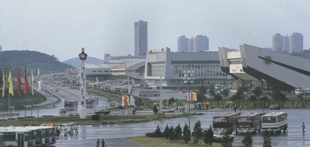 XIII Festival Mundial de la Juventud y los Estudiantes: Villa deportiva Chongchun en Pyongyang