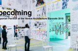 Pavillón Español na Bienal de arquitectura de Venecia 2018