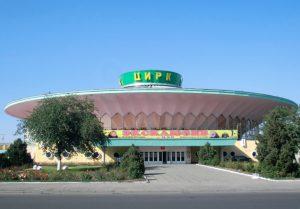Circo de Bishkek de 1976. Arquitectos: L. Segal, V. Shardrin, A. Nezhurin y D. Leontovich