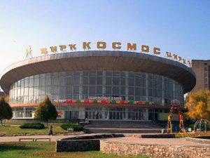 Circo de Donetsk de 1969
