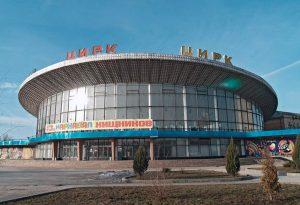 Circo de Kharkov de 1974
