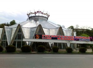 Circo de Kislovodsk