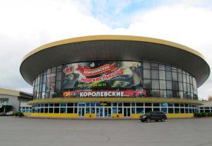 Circo de Novosibirsk de 1971