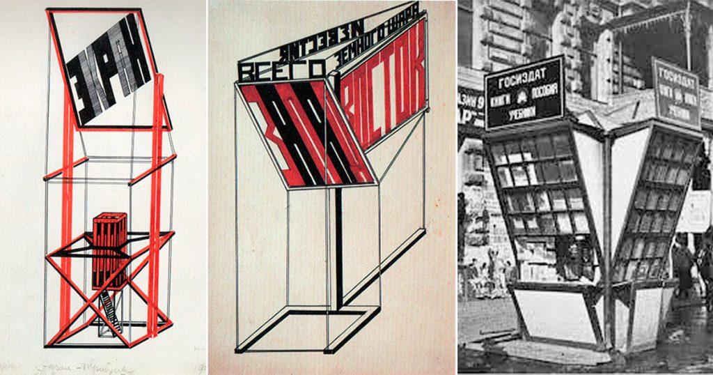 Gustav Klutsis: Tribuna de oradores con pantalla superior. Proyecto de 1992. | Gustav Klutsis: Kiosko propagandístico, proyecto. 1922. | Anton Lavinsky. Kiosco de libros, Moscú, 1924.