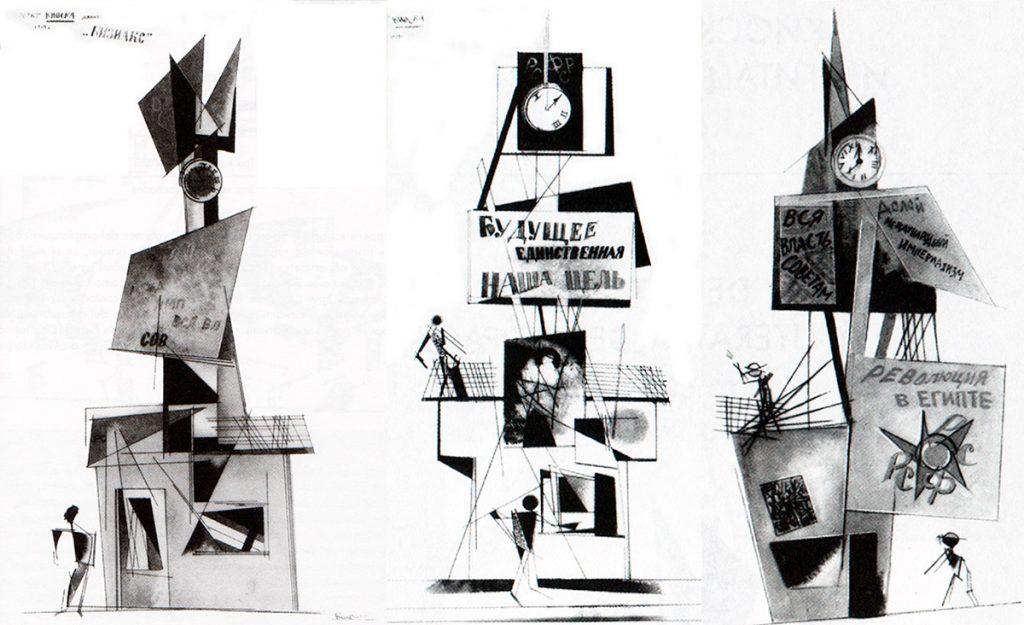 Rodchenko proyecto para kiosco de 1919, versión 1 | 2 | 3