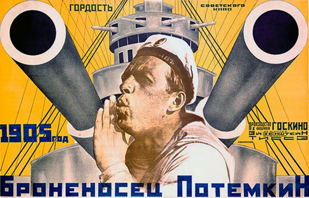 Cartel para la película Acorazado Potemkin. A. Lavinsky 1925.