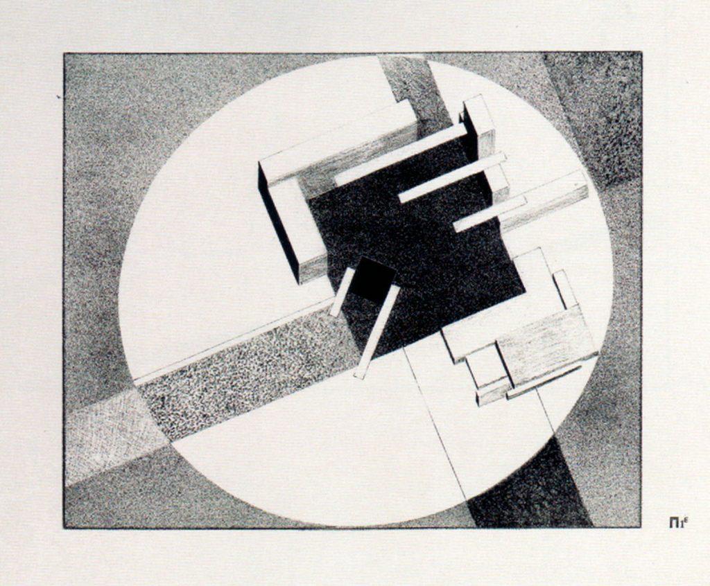 """El Lissitsky Proun 1E, """"Ciudad"""" 1920-1921."""