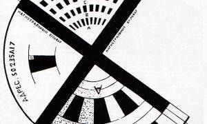 La ciudad sobre resortes. Un experimento urbo-tecnológico de Anton Lavinsky, 1921 | Jelena Prokopljević