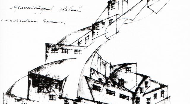 Nikolai Ladovsky: la casa-comuna y el método psicoanalítico de enseñar arquitectura | Jelena Prokopljević