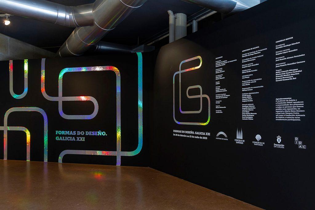 Formas do deseño. Galicia XXI entrada