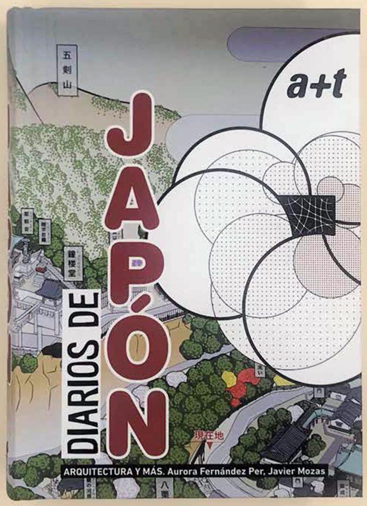 Diarios de Japón. Arquitectura y más