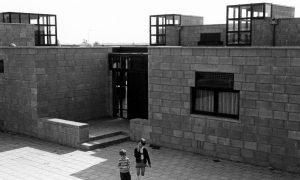 La arquitectura de las relaciones | Miguel Ángel Díaz Camacho