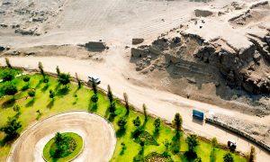 Ciudades que inspiran (II) Lima milenaria | Aldo G. Facho Dede