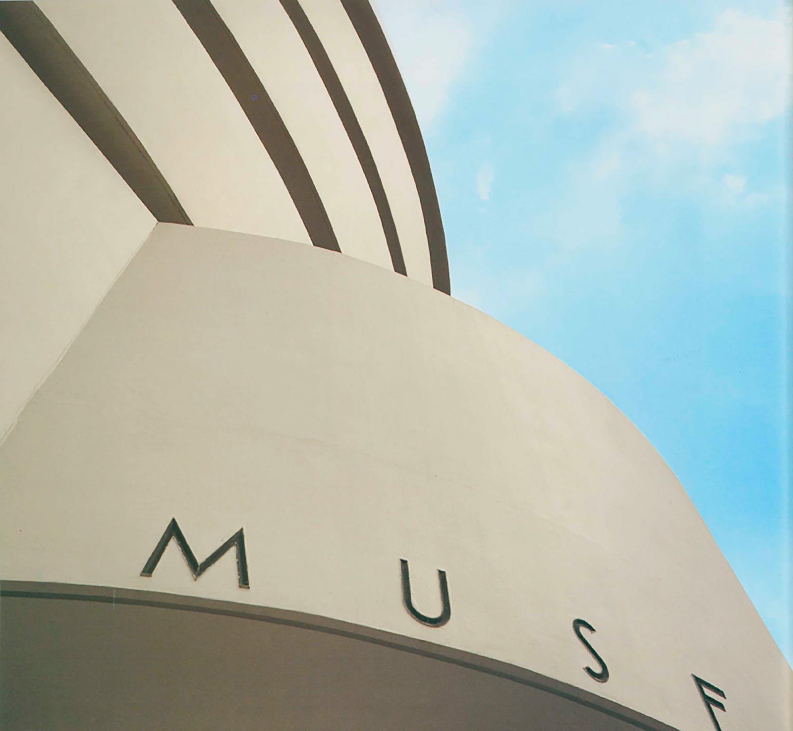 La construcción de la marca Guggenheim